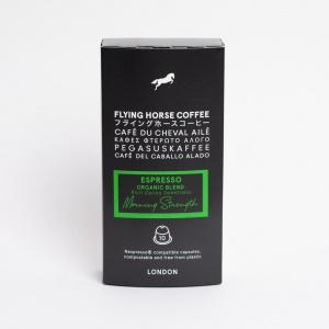 Organic Espresso Blend Capsules