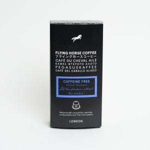 Caffeine Free Espresso Capsules