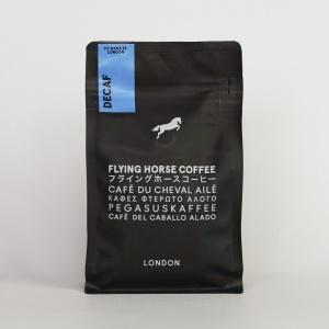 Caffeine Free (Wholebean)